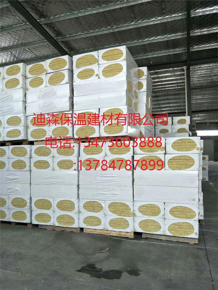 西安岩棉板生产厂家的用途