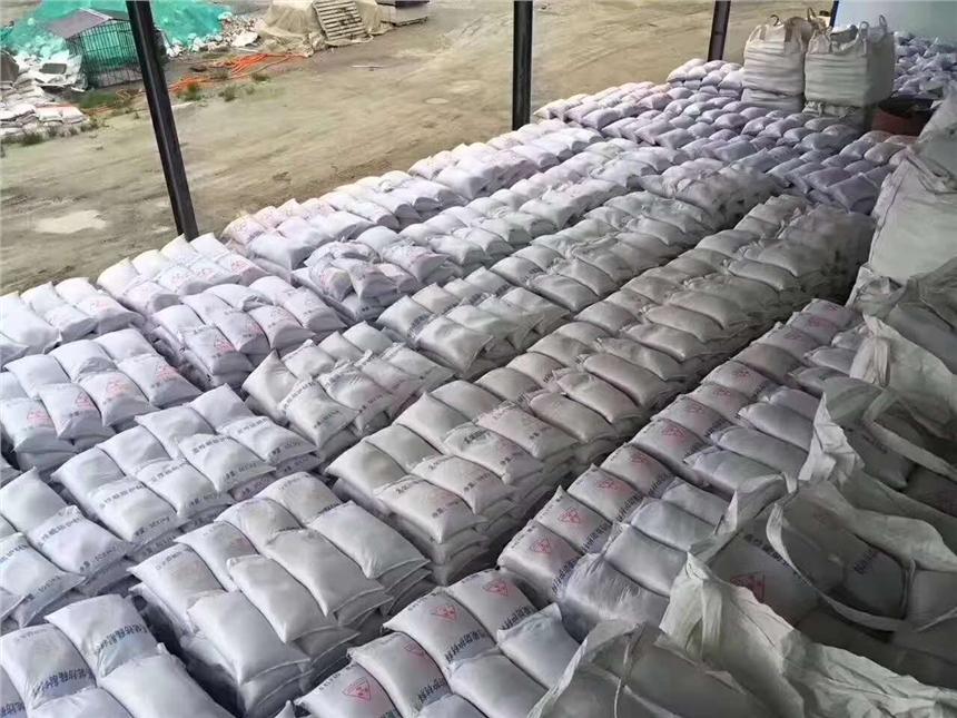 化肥时时彩平台怎么搭建塑料袋DD5AFEC8D-589