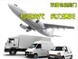 莱芜欧洲纯电池双清关包税到门货运代理 国际空运运输