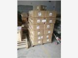 无锡大桶油漆 胶水货运代理 国际物流