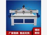 新闻:黄石1325数控广告雕刻机厂家供货