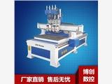 山西忻州1325多主轴工艺雕刻机供应商资讯