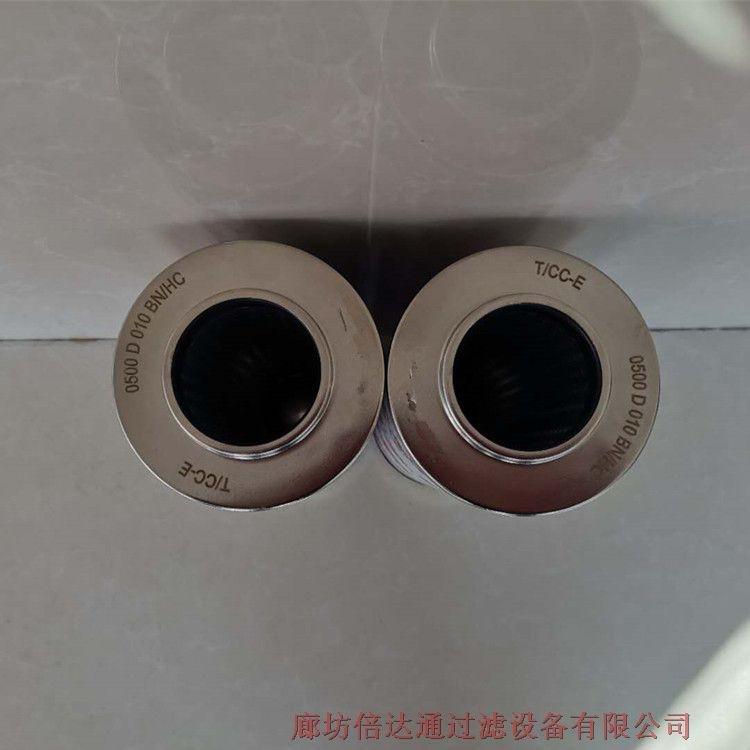 液壓油過濾器濾芯0140D003BH3HC廠家銷售型號齊全