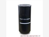 HC35液壓油濾芯PX37-13-2-SMX6過濾器廠家直銷