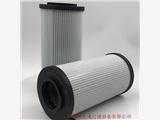 臨江液壓油濾芯938303Q型號齊全廠家直銷
