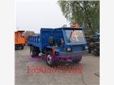 小型柴油四驅農用車 3噸四不像四驅工程車 丘陵毛竹專用翻斗車