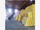 奔牛供应高含量液体聚合氯化铝大量批发