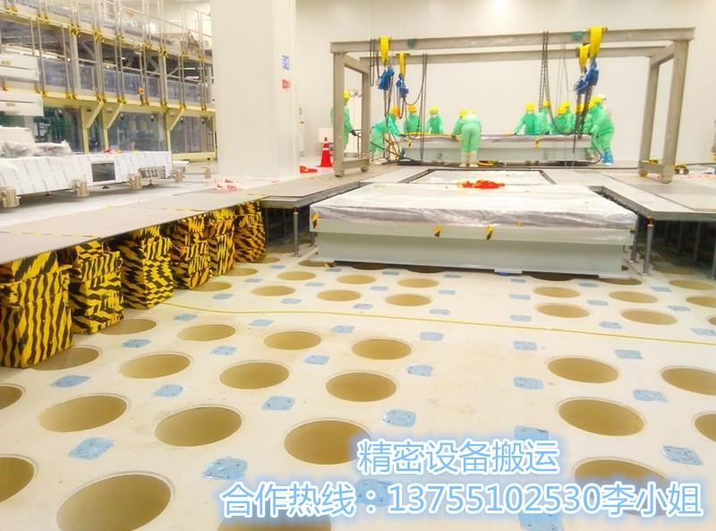 長沙明通為液晶面板行業進行精密設備搬運服務