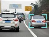 倍特威视智慧交通助推交通安全整治