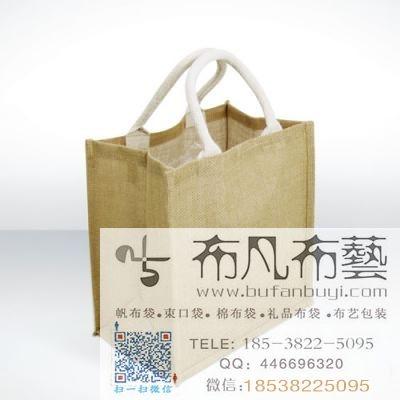 麻布袋定制厂家 郑州麻布袋加工公司 棉布袋定制