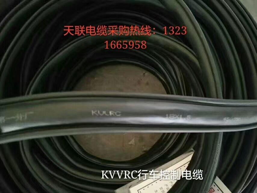 通辽MHYAV-50*2*1/0.8矿用阻燃通信电缆厂家