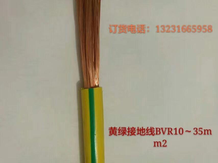 广元MHYVP-1X8X7/0.43煤矿用信号电缆欢迎您