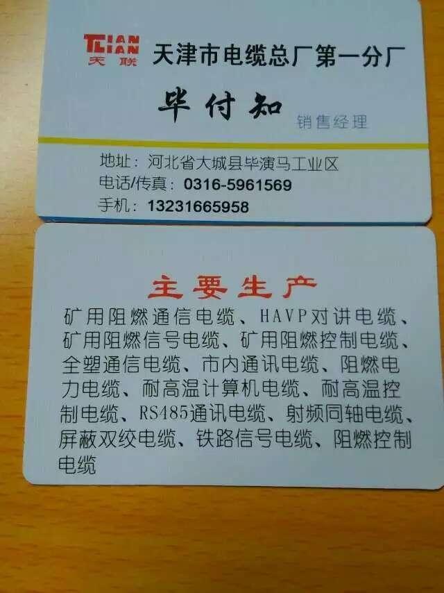 宜昌YJV-1KV(3*25+1*16)聚乙烯绝缘电力电缆诚信厂家