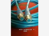 呼倫貝爾MHYVP-2*2*7/0.43礦用信號電纜價格