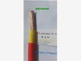 莆田DJYPV-7*1-7芯計算機電纜價格