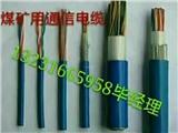 宁波MKVV-450/750V4*1.5mm2矿用控制电缆厂家报价