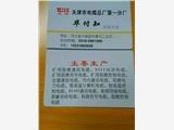 溫州ZR-KVSP-2*2*1.5屏蔽雙絞線-550價格多少