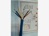 鸡西MHYVP-1X7X1.0煤矿用信号电缆诚信厂家