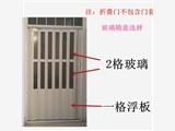 折叠门尺寸 1.2*2.3折叠门 折叠门厂家定做