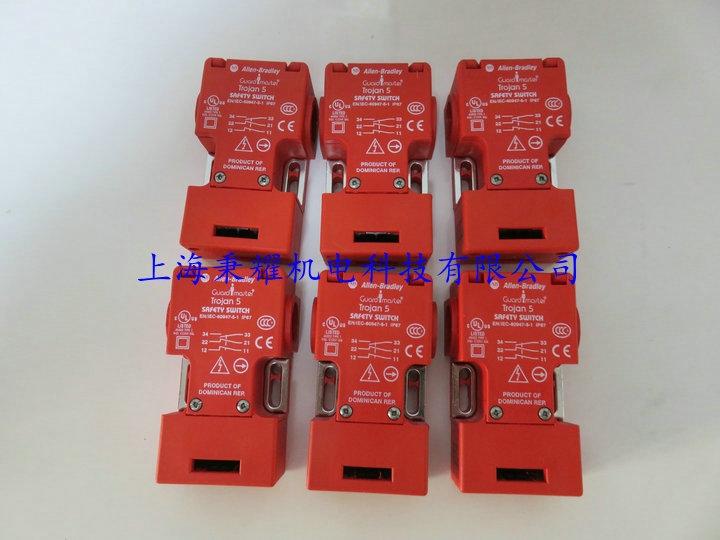 442L-ACRS232美國AB掃描器編程電纜 Allen-Bradley