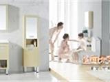 廣東比莎衛浴供應信息/比莎衛浴sell/廣東比莎衛浴