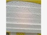 内蒙古8公分改性聚苯板硅质板多少钱一平方双辽市
