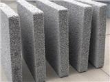 深圳市坪山新區水泥發泡保溫板使用壽命