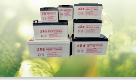 邁恩迪蓄電池邁恩迪12V100ah免維護蓄電池6-GFM-100蓄電池太陽能電池通信蓄電池