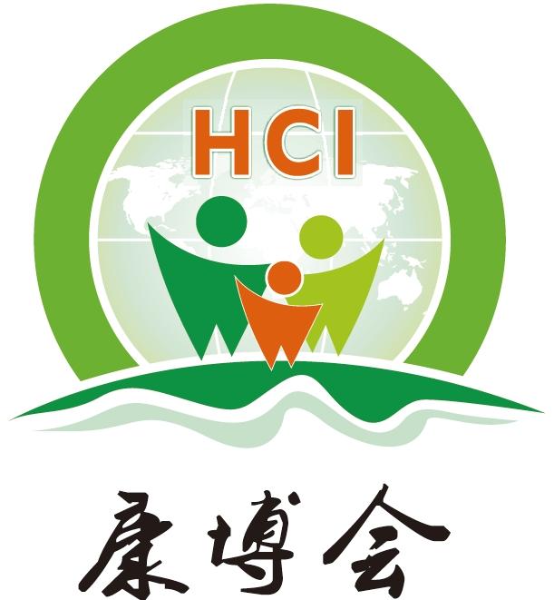 康博会/健康展/2020第十一届广州国际健康保健产业博览会