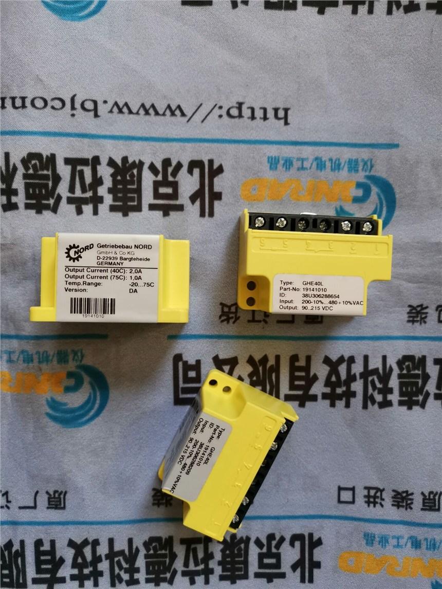 Emod 56821 RB 380/335-2SI-S  ?