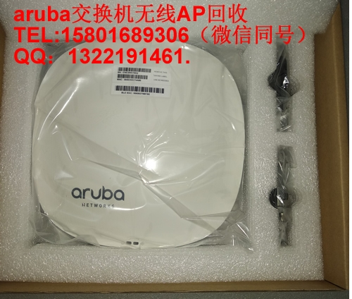 ARUBA无线AP回收阿鲁巴ARUBA AP-535回收多少钱