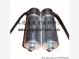 代理原厂意大利ICARLNK-P6X电力电容感应加热电容-进口