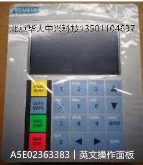A5E02363383︱西門子︱英文操作面板