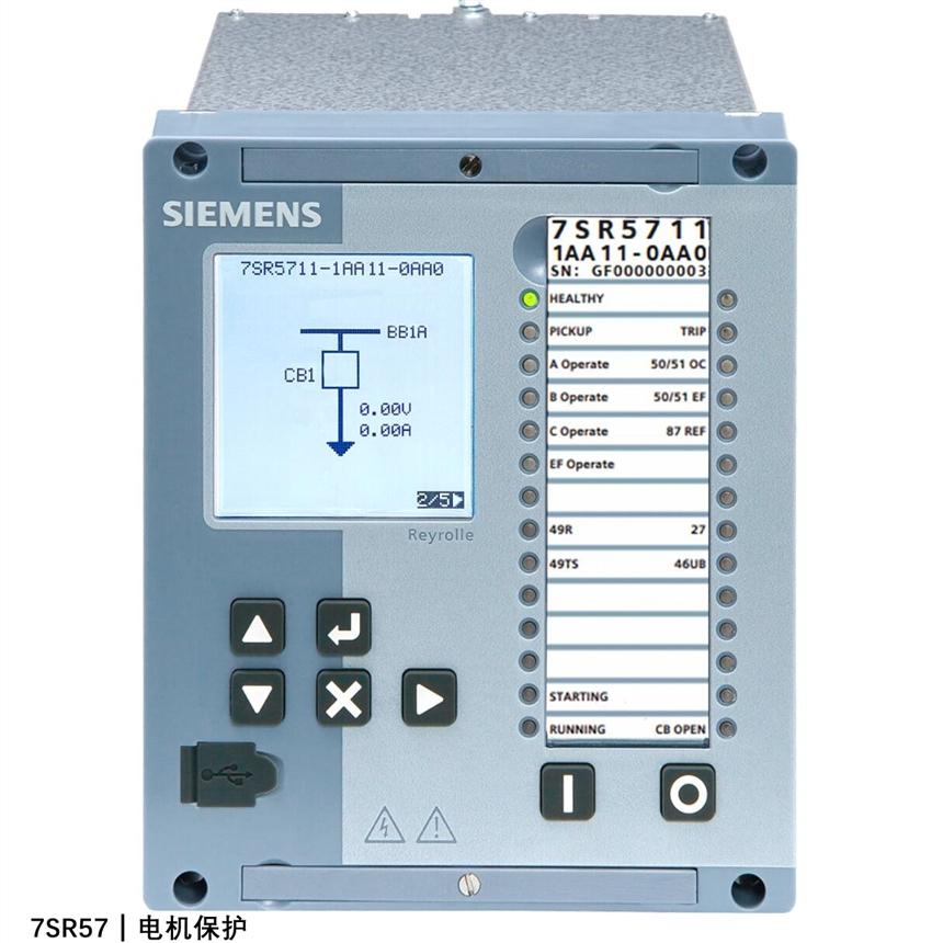 7SR5711-3AD26-1AA0︱西門子微機綜保︱電機保護
