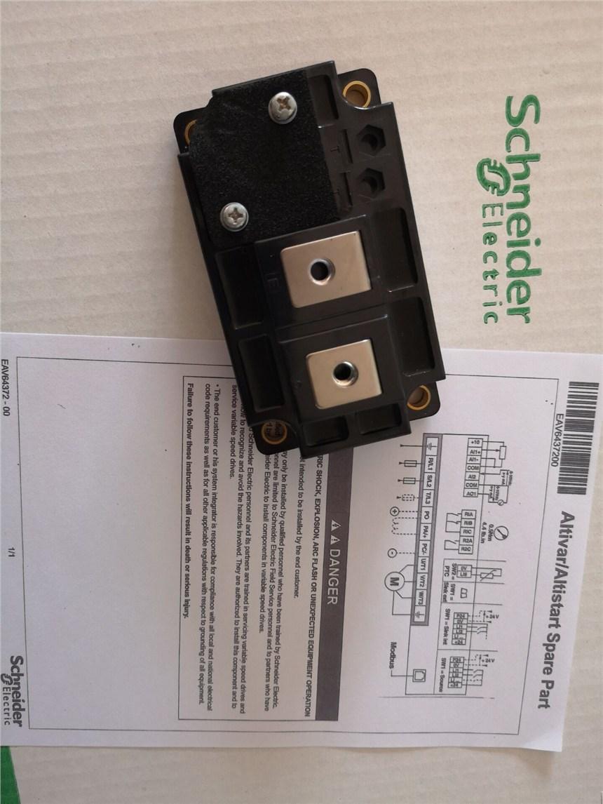 VZ3IM2200M55Y施耐德变频器IGBT模块