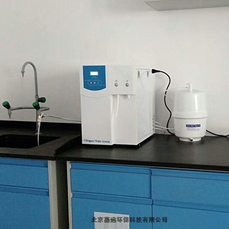 學校理化實驗用純水機JYEA-20