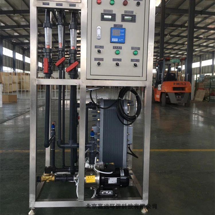北京嘉遠工業去離子水裝置專業水處理設備品牌廠家