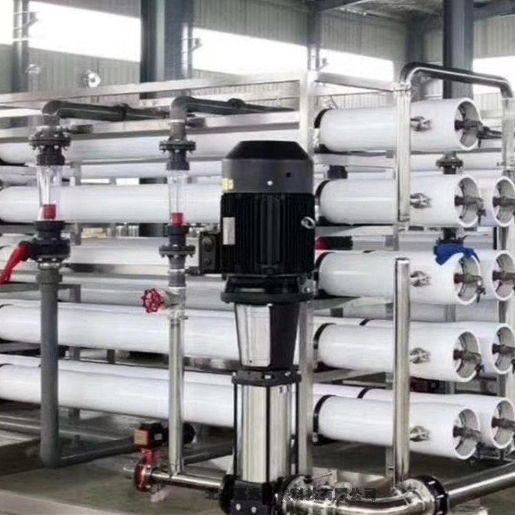 北京嘉遠環保4噸RO純水裝置按需生產