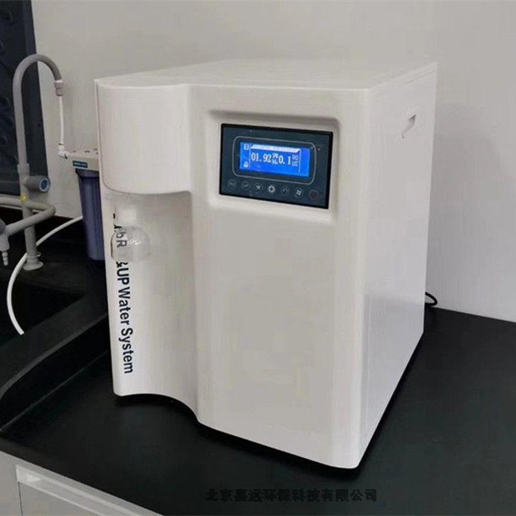 北京嘉遠水質檢測實驗室用去離子超純水機JYEB-120