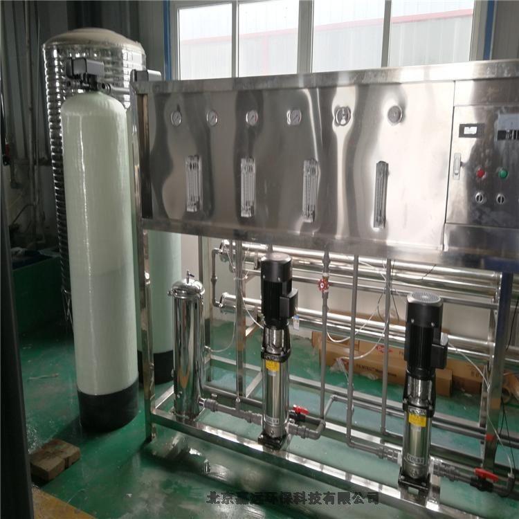 北京嘉远环保2吨工业超纯水机系统厂家价格