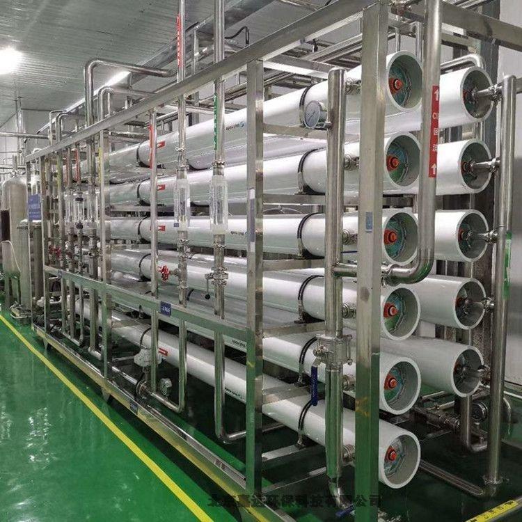 北京嘉遠環保25噸EDI超純水系統廠家價格