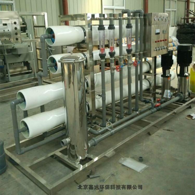 北京嘉远环保5吨电子行业超纯水设备产品报价