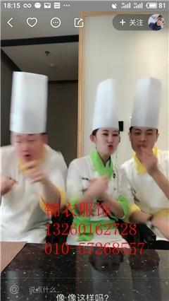 内蒙古酒店厨师服定制厂家