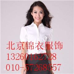 北京衬衫定制生产厂 锦衣衬衫订做单位