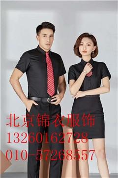 杭州設計襯衫定制 高檔工裝職業襯衫訂做