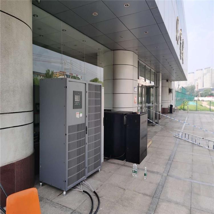 北京應急UPS電源出租收費合理