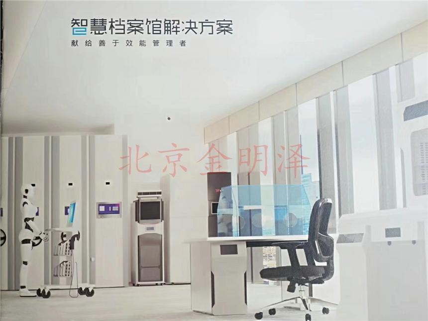云南楚雄檔案室庫房建設標準管理系統