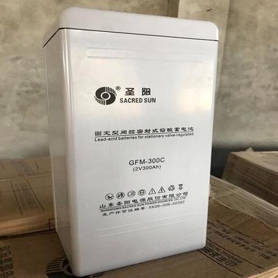 石嘴山圣陽蓄電池GFMD-300C報價 圣陽電池2v300ah