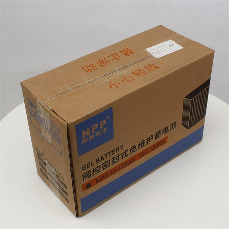 新疆耐普蓄電池代理銷售NPP12-100