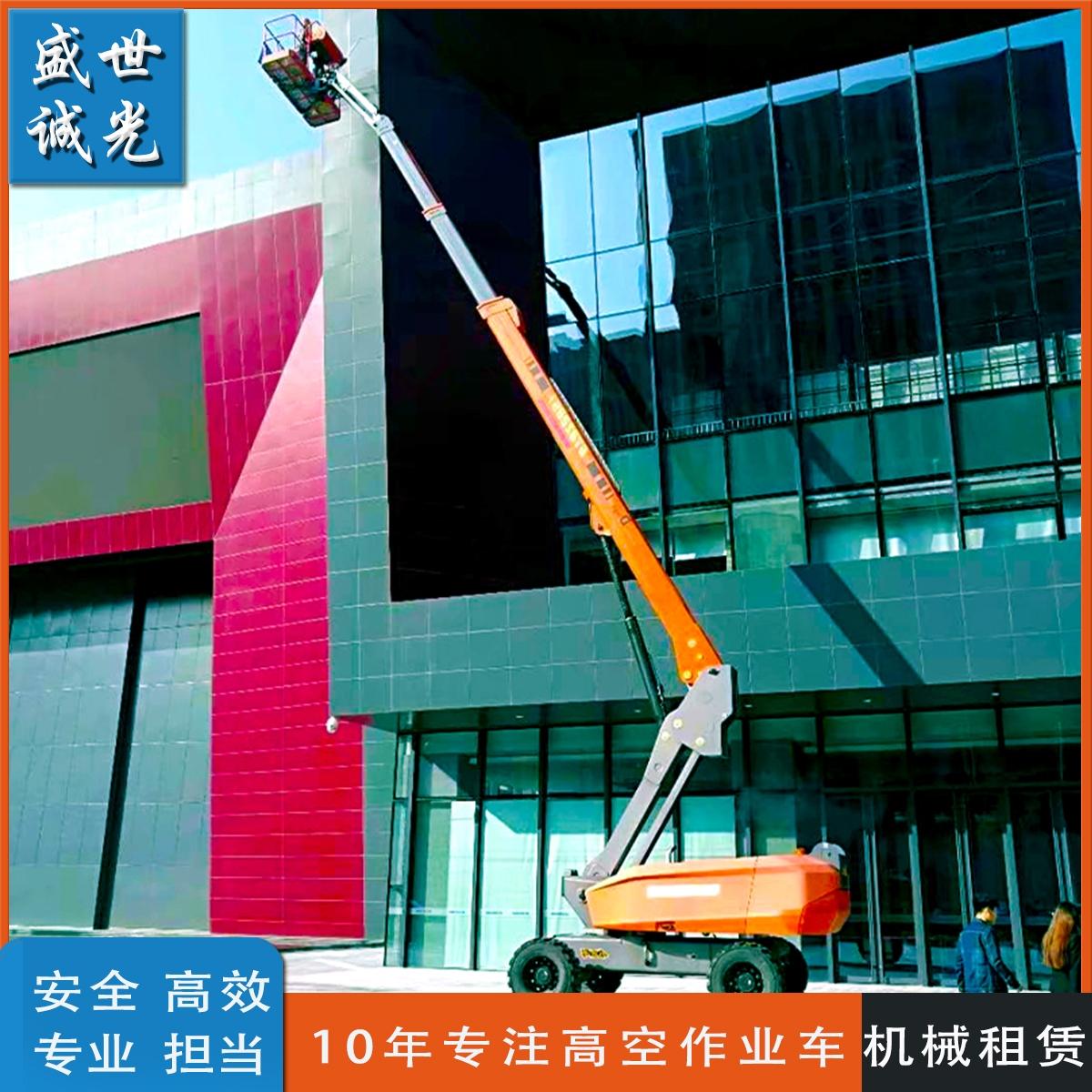 北京崇文區曲臂式高空作業車出租售后有保障
